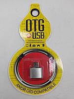 OTG USB на micro USB YHL-888