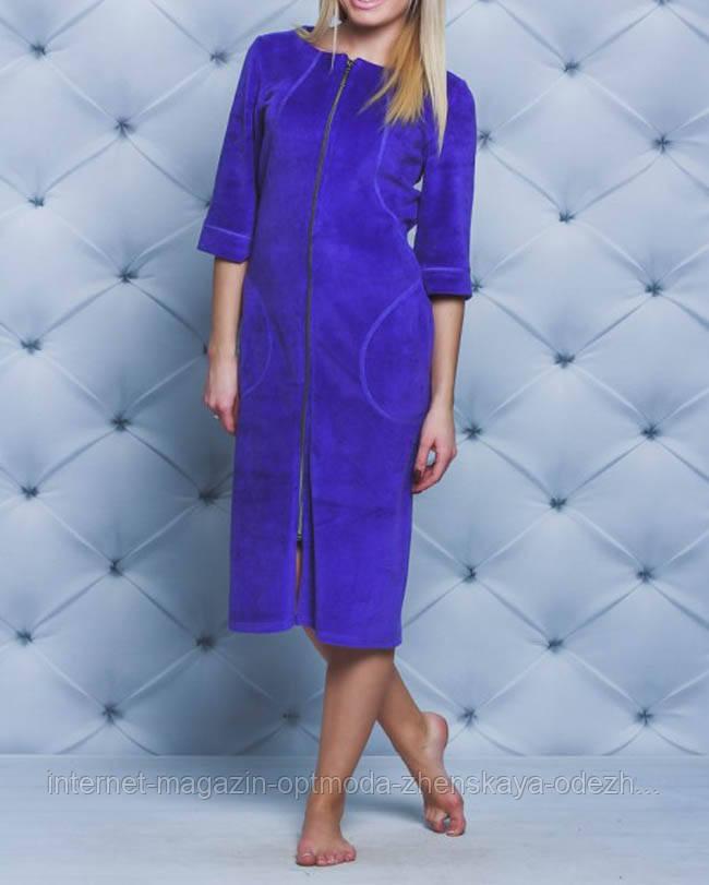 Длинный женский велюровый халат