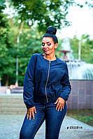 Женская короткая курточка-бомбер  р 15110 гл Код:763051303, фото 1