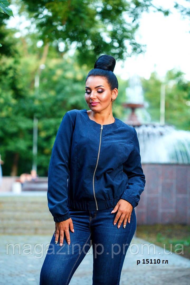 Женская короткая курточка-бомбер  р 15110 гл Код:763051303