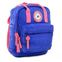 Рюкзак молодежный ST-27 Midnight blue, 29*23*10 YES (555770)