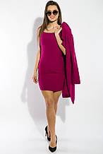 Костюм (Платье, пиджак) классический 95P3083 (Фуксия)