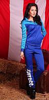 Спортивный костюм 403 Н $ Код:80558342