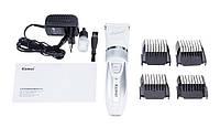 Машинка для стрижки Kemei LFQ-KM 6688 портативный триммер для окантовки бороды и стрижки волос
