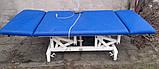 Стол для Массажа и терапии Бобат - Bobath Electric Massage Table, фото 2