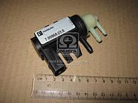 Преобразователь давления, турбокомпрессор, (арт. 7.00868.02.0), AFHZX