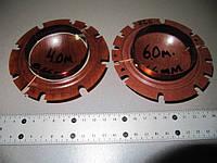 Ремкомплект динамика - колокола 200-300Вт. 66мм. https://gv-auto.com.ua, фото 1