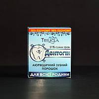 Аюрведический зубной порошок для всей семьи с нейтральным вкусом