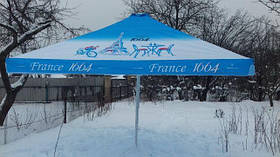 Тент на зонт 4х4 метра торговый, барный для кафе, садовый