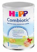 """Смесь молочная """"HiPP 1 Combiotic"""" хипп комбиотик 350 гр"""