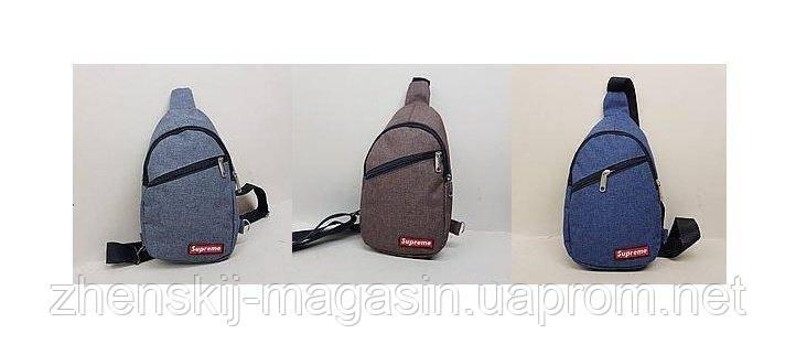 e46518112375 Мужская сумка слинг через плечо, мини рюкзак однолямочный меланж. - Интернет  Магазин