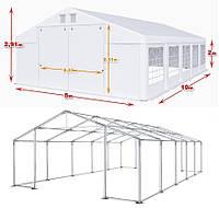 Шатер 5х10 ПВХ 560 г/м2 для склада, гараж, палатка, ангар, намет, павильон садовый