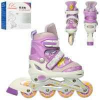 Ролики детские раздвижные Profi A 17119-6-S, размер 31-34, фиолетовый