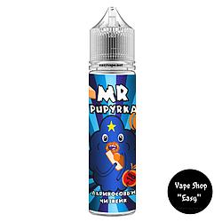 MR. Pupyrka 60 ml Премиум жидкость для электронных сигарет\вейпа. 3 мг\ мл, Абрикосовый Чизкейк