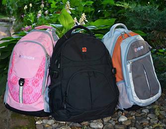 Рюкзаки, сумки, клатчі