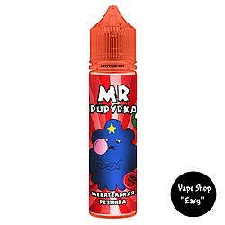 MR. Pupyrka 60 ml Премиум жидкость для электронных сигарет\вейпа. 6 мг\мл, Жевательная Резинка