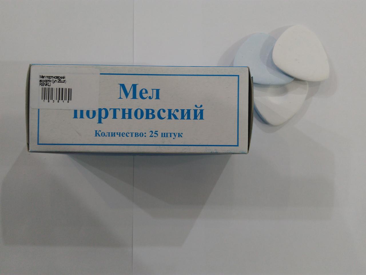 Мел портновский ассорти (уп. 25шт) RENKLI