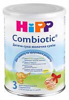 """Детская молочная смесь """"HiPP 3 Combiotic"""" хипп комбиотик"""
