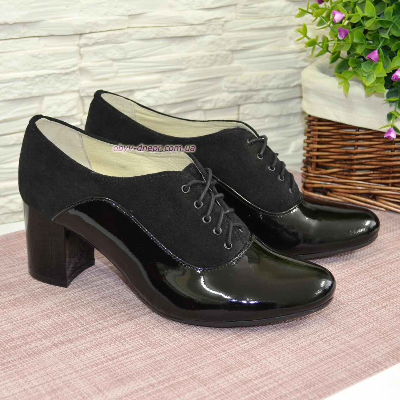 Женские туфли из натуральной черной замши и лаковой кожи, на шнуровке