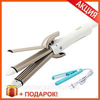 Стайлер Плойка для волос Gemei GM-2962 4 в 1 + Дорожный утюжок в Подарок!
