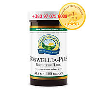 Босвелия Плюс (Boswellia Plus)