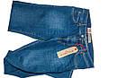 Мужские джинсы 506 QVADRO 02, фото 6