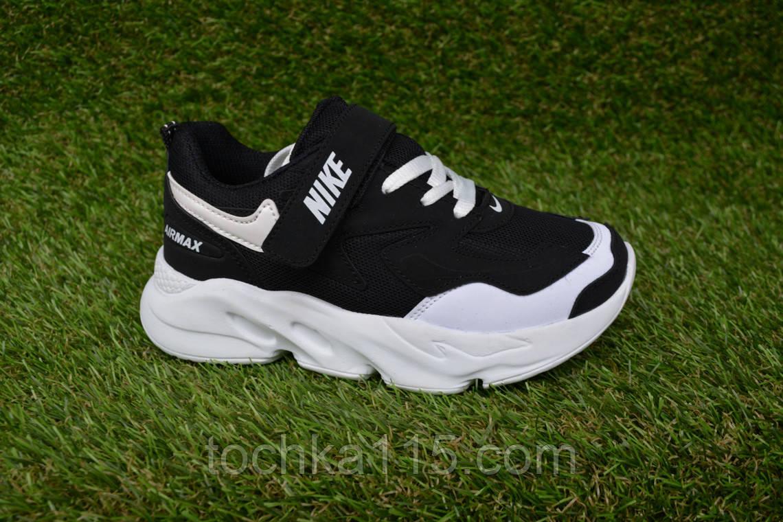 Кроссовки детские Nike Air Max Black найк аир макс черые р31-35