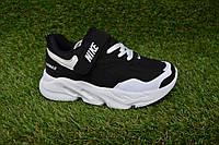 Кроссовки детские Nike Air Max Black найк аир макс черые р31-35, фото 1
