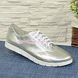 Женские туфли на утолщенной белой подошве, на шнуровке, натуральная кожа серебрянного цвета, фото 3