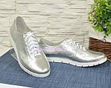 Женские туфли на утолщенной белой подошве, на шнуровке, натуральная кожа серебрянного цвета, фото 2