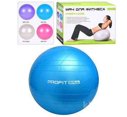 Мяч для фитнеса MS 1577 (75 см)