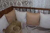 Комплект бортики - защита в кроватку на четыре стороны кроватки кофе