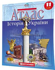 11 клас / Атлас. Історія України / Картографія