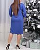 Платье больших размеров , фото 3