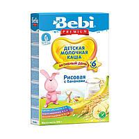 Детская рисовая молочная каша Банан, 250 г 140406 ТМ: Bebi