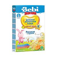 Детская рисовая молочная каша Курага, 250 г 150279 ТМ: Bebi