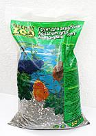 Грунт для аквариума чёрно-белый мелкий 2-5 мм 10 кг