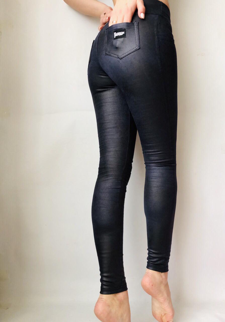 Модные женские лосины (42-48) № 75 С