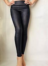 Модные женские лосины (42-48) № 75 С, фото 2