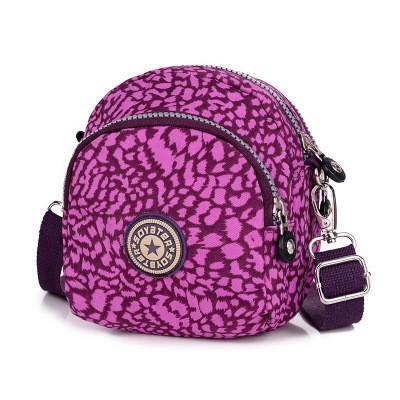 Сумка на пояс или на плечо Kipling  аналог фиолетовый леопард 02013/05