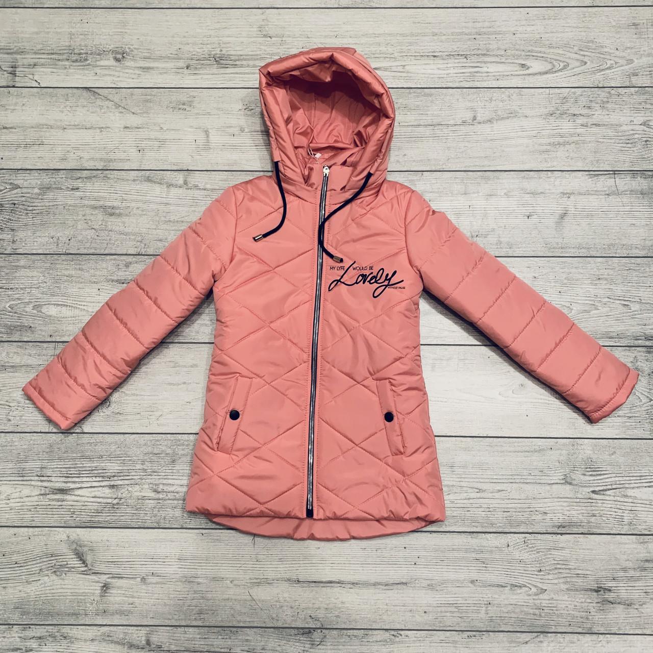 Весенняя куртка на девочку размеры 140-158, коллекция Весна 2019 розовой цвет