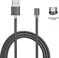 Кабель магнитный USB to Type-C с металлической оплёткой