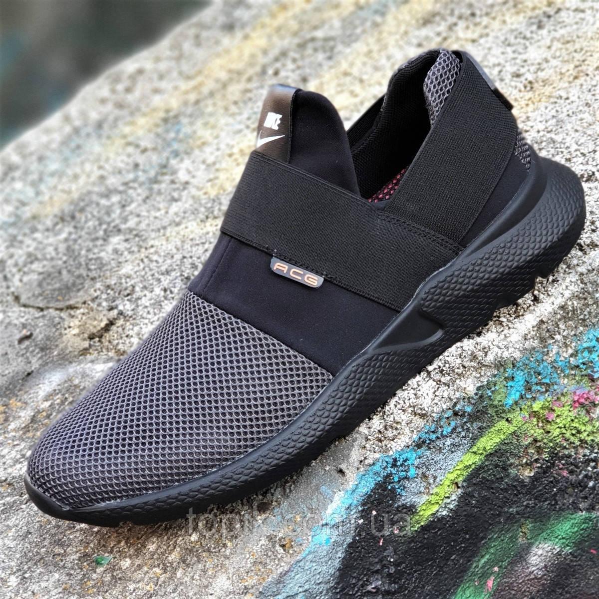 Стильные мужские кроссовки черные, серая сетка, усиленный носок и пятка, мягкие и удобные (Код: 1364)