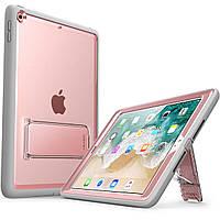 "Противоударный чехол i-Blason Ares Series Clear Case для для Apple iPad 9.7"" 2018 / 2017 Rose Gold"
