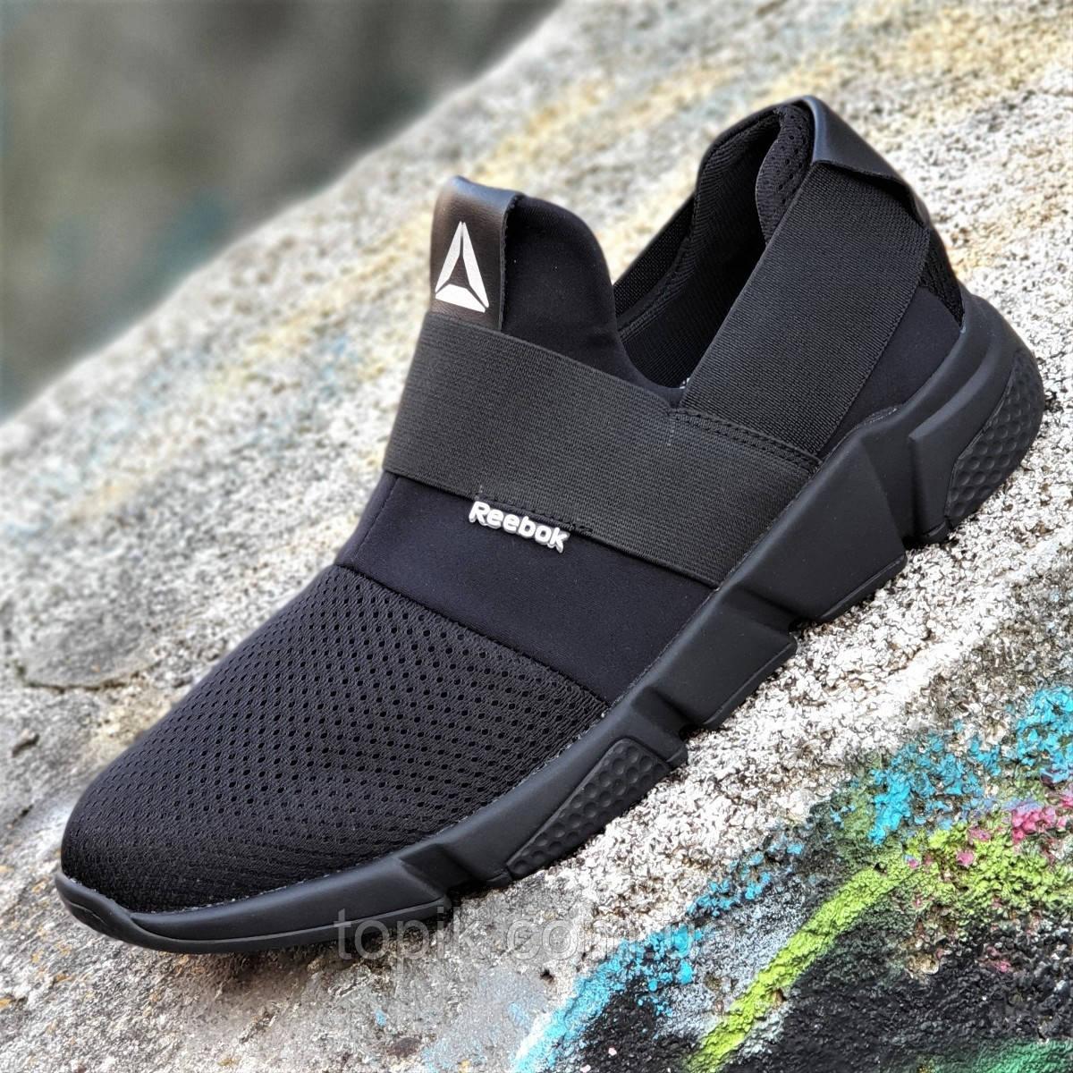Стильные мужские кроссовки сетка черные, прочные и удобные, на весну лето, резинки для фиксации (Код: 1365)