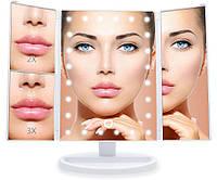 Зеркало косметическое с подсветкой для макияжа тройное складное