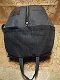 Рюкзак nike мессенджер с кожаным дном спортивный городской стильный ОПТ, фото 6