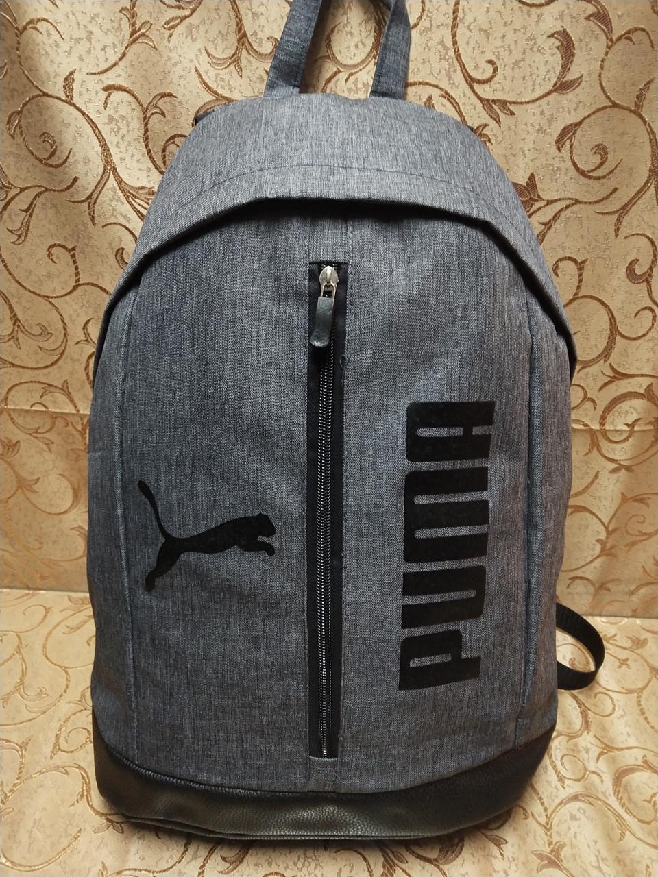 Рюкзак PUMA мессенджер с кожаным дном спортивный городской стильный ОПТ