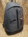 Рюкзак PUMA мессенджер с кожаным дном спортивный городской стильный ОПТ, фото 2