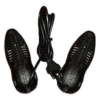 Сушилка для обуви электрическая в корпусе